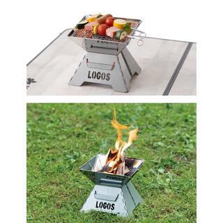 ロゴス(LOGOS)の◆新品未使用品◆ ロゴス ROSY 卓上ミニたき火グリル(ストーブ/コンロ)