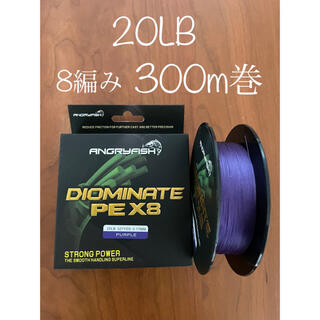 PEライン 8編み 1.0号相当 20LB 300メートル巻 パープル 紫(釣り糸/ライン)
