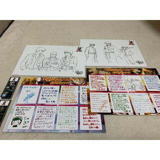 シュウエイシャ(集英社)の銀魂映画特典 美品 専用ページ(その他)
