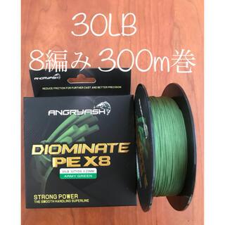 PEライン 8編み 30LB 300メートル巻 グリーン 緑 2号相当(釣り糸/ライン)