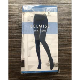 【新品未使用】公式 正規品 ベルミス M(タイツ/ストッキング)