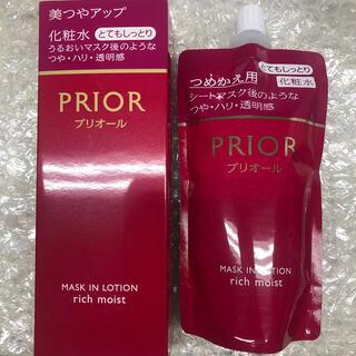 プリオール(PRIOR)のプリオール 旧品 化粧水本体+詰め替え とてもしっとり(化粧水/ローション)
