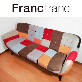 フランフラン(Francfranc)のFrancfranc フランフラン NAVIA SOFA ナビアソファ 3Pソフ(三人掛けソファ)