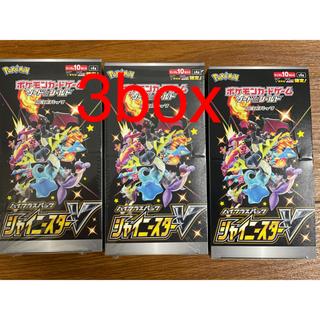 ポケモン(ポケモン)のポケモンカード シャイニースターV 3box(Box/デッキ/パック)