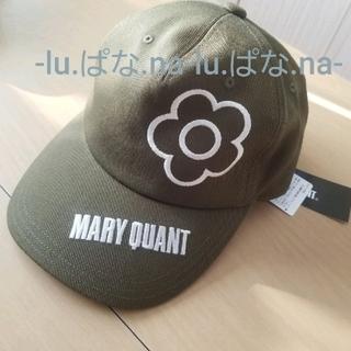 マリークワント(MARY QUANT)の新品未使用 MARY QUANT デイジーロゴ刺繍キャップ(カーキ)(キャップ)