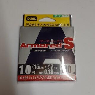 DUELアーマードS1.0号150mグリーン(釣り糸/ライン)