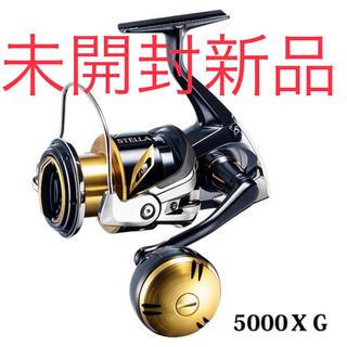 【新品】シマノ 20ステラSW 5000XG(リール)