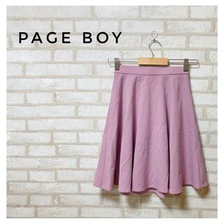 ページボーイ(PAGEBOY)のPAGE BOY レディース フレアスカート FREE オーキッド(ひざ丈スカート)