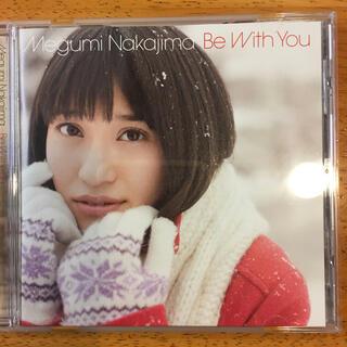 """マクロス(macros)の中島 愛    """"  Be   With   You  """" 通常盤(ポップス/ロック(邦楽))"""