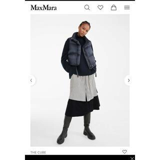 マックスマーラ(Max Mara)のマックスマーラ THE Cube ダウン ジレ 美品(ダウンベスト)