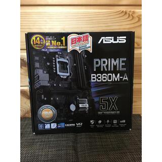 エイスース(ASUS)の【新品、送料無料】PRIME B360M-A/CSM LGA1151 第8世代(PCパーツ)