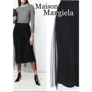 マルタンマルジェラ(Maison Martin Margiela)のマルジェラ プリーツ チュールスカート 訳あり(ロングスカート)