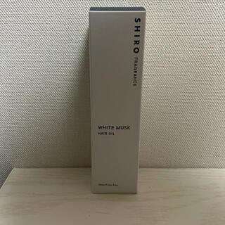シロ(shiro)のshiro ホワイトムスク ヘアオイル 30ml(オイル/美容液)