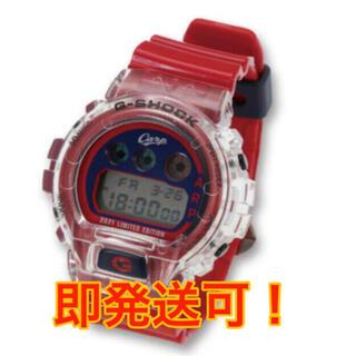 ジーショック(G-SHOCK)の2021年モデル 広島カープ G-SHOCK 2000本限定 G-ショック(記念品/関連グッズ)