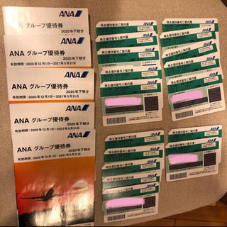 エーエヌエー(ゼンニッポンクウユ)(ANA(全日本空輸))のANA株主優待券+冊子(航空券)