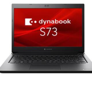 S73/DP Core i5-8250U 13.3型HD Win10Pro 64(ノートPC)