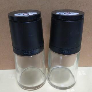 【きのこさん専用】セラミックミル 岩塩・スパイス用&ごま用(調理道具/製菓道具)