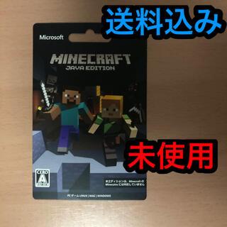 マイクロソフト(Microsoft)のMinecraft マイクラ Java版 引き換え券 コード番号 送料込 未使用(PCゲームソフト)