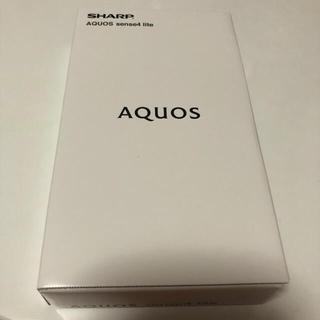 ラクテン(Rakuten)のSHARP AQUOS sense4 lite ブラック(スマートフォン本体)