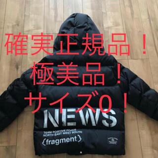 フラグメント(FRAGMENT)の7 MONCLER FRAGMENT ダウンジャケット FALCON サイズ0(ダウンジャケット)
