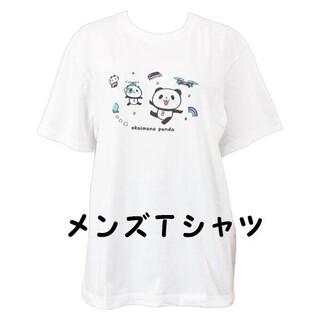ラクテン(Rakuten)のお買いものパンダ Tシャツ Mens フューチャーシリーズ 新品 楽天 グッズ(Tシャツ/カットソー(半袖/袖なし))