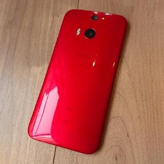 ハリウッドトレーディングカンパニー(HTC)の◎専用◎  au HTC J butterfly HTL23   ルージュ(スマートフォン本体)