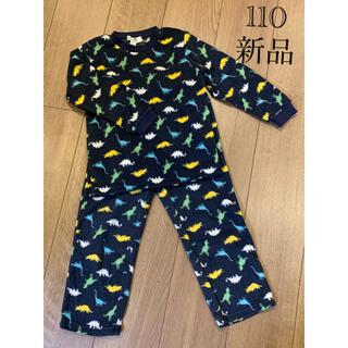 マザウェイズ(motherways)の【新品♡】パジャマ 110 フリース 恐竜 ダイナソー(パジャマ)