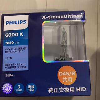 フィリップス(PHILIPS)のフィリップス HID 6000k 2850lm(汎用パーツ)