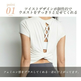 ルルレモン(lululemon)のヨガ トップス Tシャツ 白 Lee.che(ヨガ)