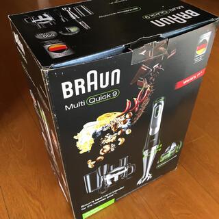 ブラウン(BRAUN)のブラウン ハンドルブレンダー MQ9075X(調理機器)