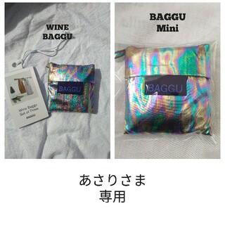 L'Appartement DEUXIEME CLASSE - 【Mini】BAGGU バグー ミニ メタリック レインボー