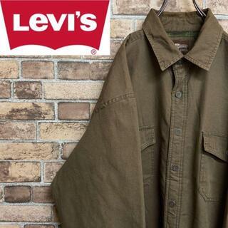 リーバイス(Levi's)の●リーバイス● シャツジャケット ビッグシルエット 裏地フリース 色褪せブラウン(その他)