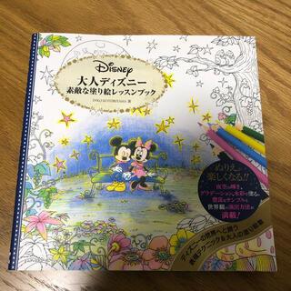 ディズニー(Disney)のディズニー 大人の塗り絵(色鉛筆)