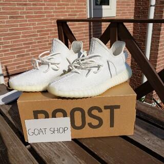 アディダス(adidas)のyeezy boost イージーブースト(スニーカー)
