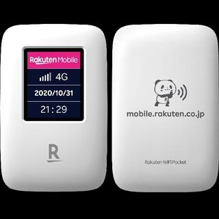 ラクテン(Rakuten)の処分しちゃうかもしれないのでお早めに! 楽天モバイル ポケットwifi端末(PC周辺機器)