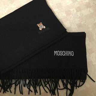 MOSCHINO - モスキーノ マフラー 2枚セット 美品
