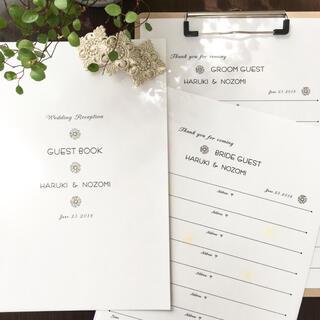 マーガレット 結婚式 芳名帳 名前と住所【72名分】+表紙 1枚 ゲストブック(その他)