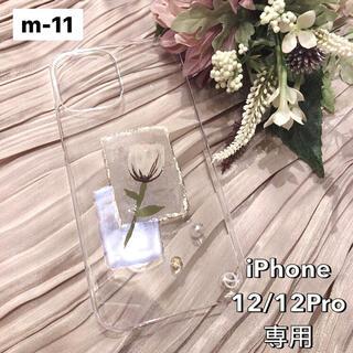 """エブリン(evelyn)の【""""O""""case.】ニュアンス iPhoneケース m-11【12/12Pro】(iPhoneケース)"""