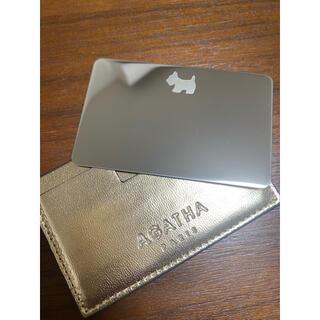 アガタ(AGATHA)のAGATHA ミラー付きパスケース 新品未使用(パスケース/IDカードホルダー)