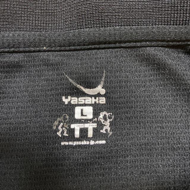Yasaka(ヤサカ)の卓球ユニフォーム 男子 スポーツ/アウトドアのスポーツ/アウトドア その他(卓球)の商品写真