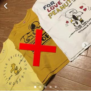 スヌーピー(SNOOPY)の長袖Tシャツ 2枚セット 140 サイズ(Tシャツ/カットソー)