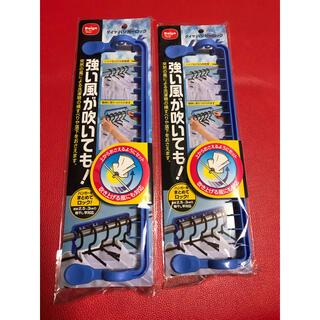 ダイヤ ハンガーロック 2個セット(日用品/生活雑貨)