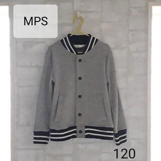 エムピーエス(MPS)の【Right-on】MPS 裏起毛 カットソーブルゾン ライトグレー 120(ジャケット/上着)