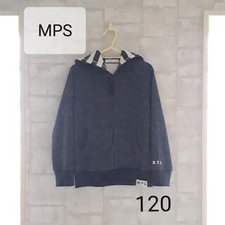 エムピーエス(MPS)の【Right-on】MPS 裏起毛 フードパーカー ブルー 120(ジャケット/上着)