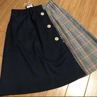 ブリーズ(BREEZE)の【ブリーズ】新品チェック切替スカート(スカート)