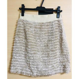 トゥモローランド(TOMORROWLAND)のシャギータイトスカート made in japan(ミニスカート)