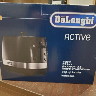 デロンギ(DeLonghi)のデロンギ アクティブ ポップアップトースター トースター(調理機器)