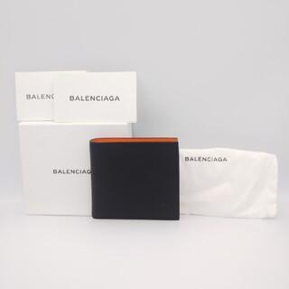 バレンシアガ(Balenciaga)のお値段相談可 極美品 バレンシアガ レザー長財布 ブラック(財布)