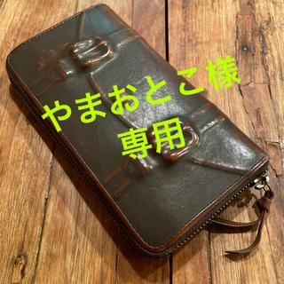 ミハラヤスヒロ(MIHARAYASUHIRO)のMIHARA YASUHIRO 炙り 長財布 ブラウン ミハラヤスヒロ あぶり(長財布)