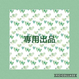 ★111283★様専用(その他)